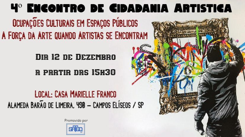 4º Encontro de Cidadania Artística  – Dia 12 de dezembro às 15h30