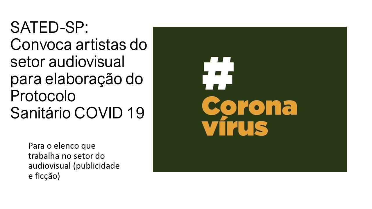 COMUNICADO IMPORTANTE : Comitê de artistas para elaboração do protocolo sanitário COVID 19
