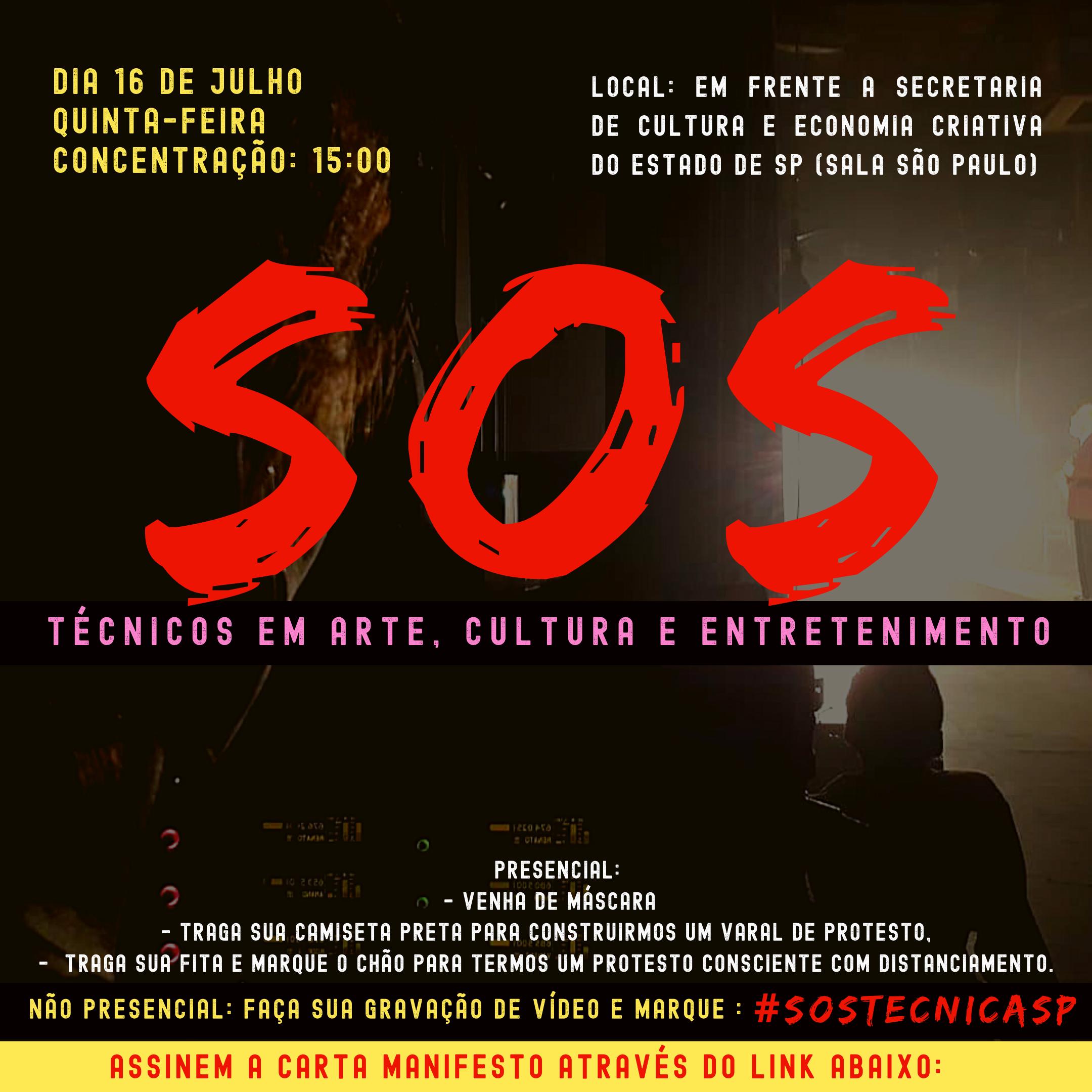 SOS Técnicos em Arte, Cultura e Entretenimento